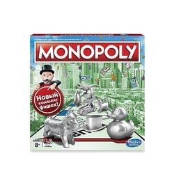 Party Games Hasbro 7197988 Board Game Fijne Motoriek Dobble Rummikub Educatief Speelgoed