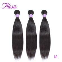Alishes Malaysian Straight Hair Bundles Natural Color Remy Hair Weaving 1/3/4 Pieces 8-28 Human Hair