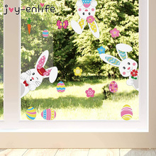 Happy Easter Decorations for Home Bunny Colorful Rabbit Eggs Wall Stickers Electrostatic Window Posters Easter Home Decor