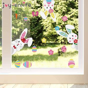 Wesołych świąt wielkanocnych dekoracje dla domu Bunny kolorowe jaja królika naklejki ścienne okno elektrostatyczne plakaty wielkanoc Home Decor tanie i dobre opinie CN (pochodzenie) Jednoczęściowy pakiet Easter decoration Płaska naklejka ścienna naklejki okienne Na szkło lub do łazienki