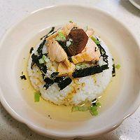 温暖治愈 日式三文鱼梅子茶泡饭的做法图解10