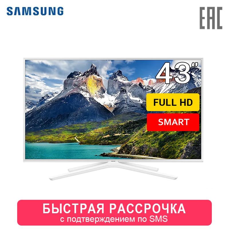 "Телевизор 43"" Samsung UE43N5510AUX FullHD SmartTV"