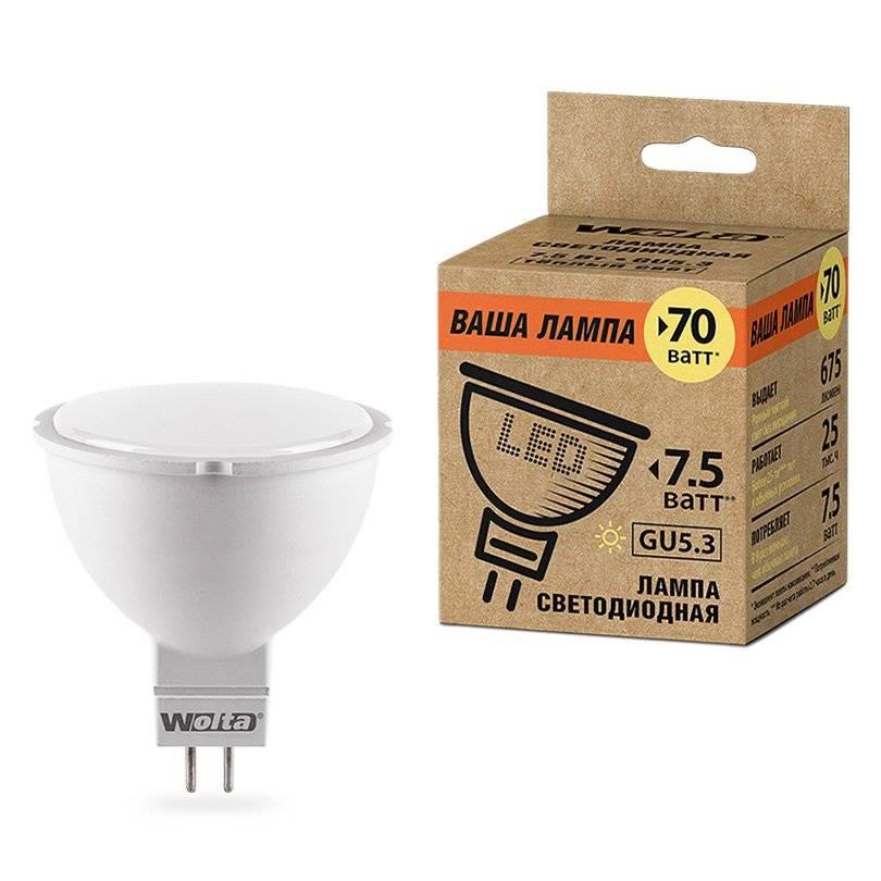 Wolta LED Light Bulb 25ymr16-220-7. 5gu5.3-P 3000K 25ymr16-220-7. 5gu5.3-P