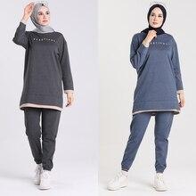 Tracksuit Turkey 2piece Dubai Muslim Arabia Women's Fashion in Trend Headscarf Garnish