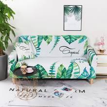 Эластичный чехол для дивана в гостиную нескользящий углового