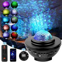 Galaxy Moon Stars Bluetooth Projector Light, Starry Sky LED Night Lights, Remote Control Music Lamp for Bedroom Decor Gift