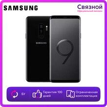 Уцененный телефон Samsung Galaxy S9+ 6/256GB, Б/У, состояние хорошее