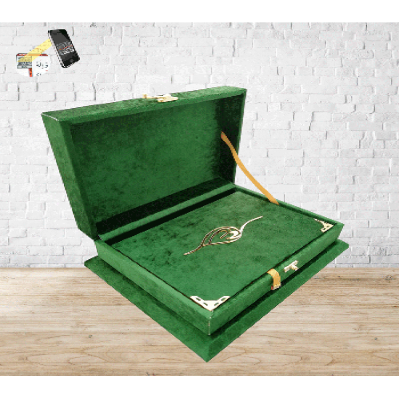Made In Turkey الله أكبر The Holy Quran Book In Green Color Velvet Box Stand  ( Quran Holder ) Perfect Gift To Muslim