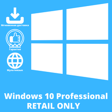Windows 10 Pro, Телефонная активация, Phone/web- activation