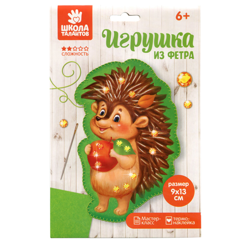 3536772 Set For Making Felt Toy With Thermal Sticker 'ежик'