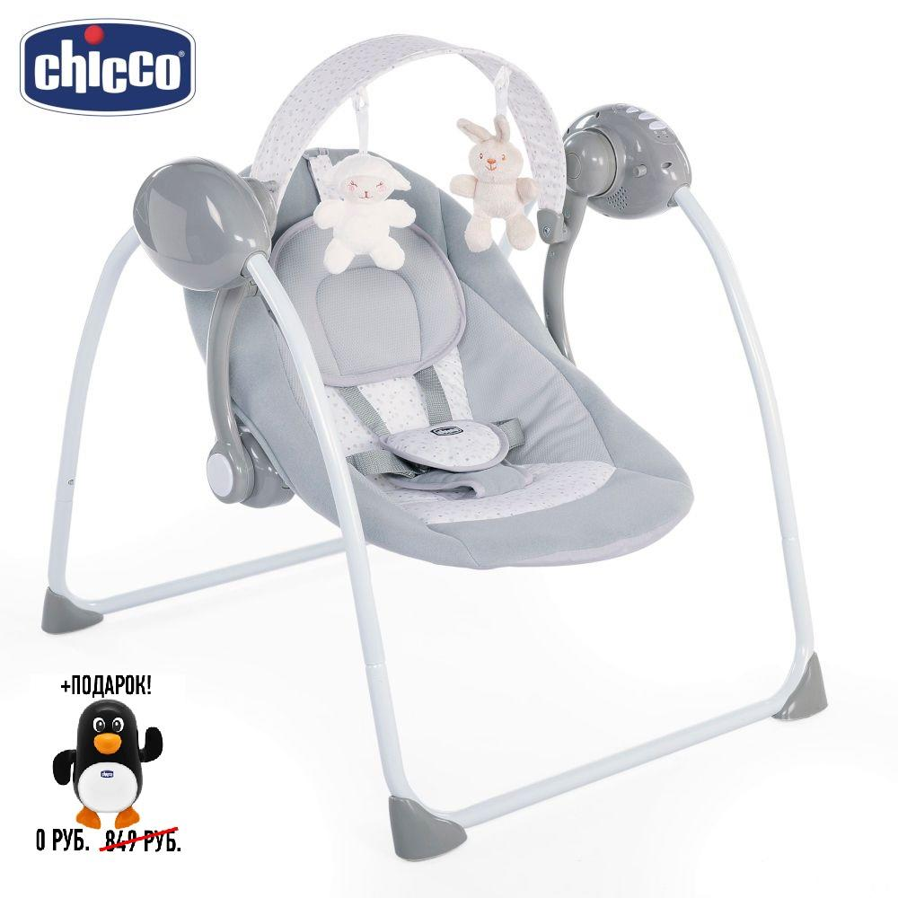 Bouncers,Jumpers & Swings Chicco Swing Relax 100062