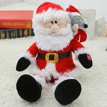 Stuffed-Toys Sing Santa-Doll Electric Gift Xmas Happy Christmas DIY New-Year Home