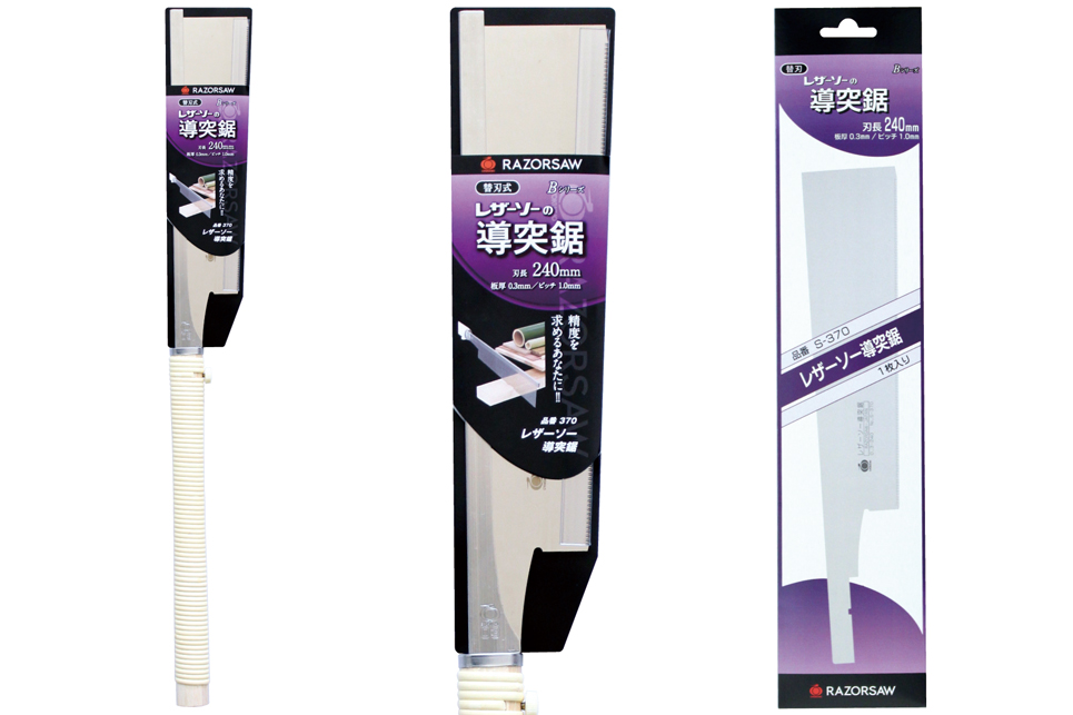 18 в 4AH 7 дюймов Многофункциональный портативный литиевая батарея резки, Деревообработка циркулярная пила, инфракрасный нож, угол резки - 4