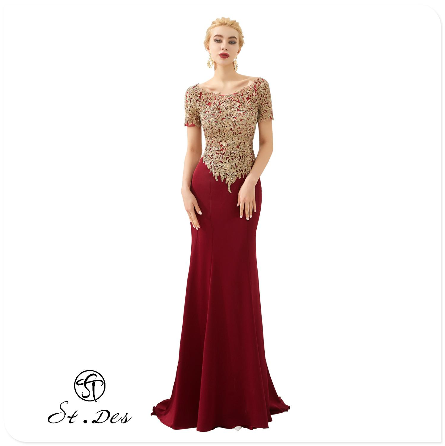 NEW 2020 St.Des Mermaid Round Neck Russian Wine Glod Sequins Short Sleeve Designer Floor Length Evening Dress Party Dress