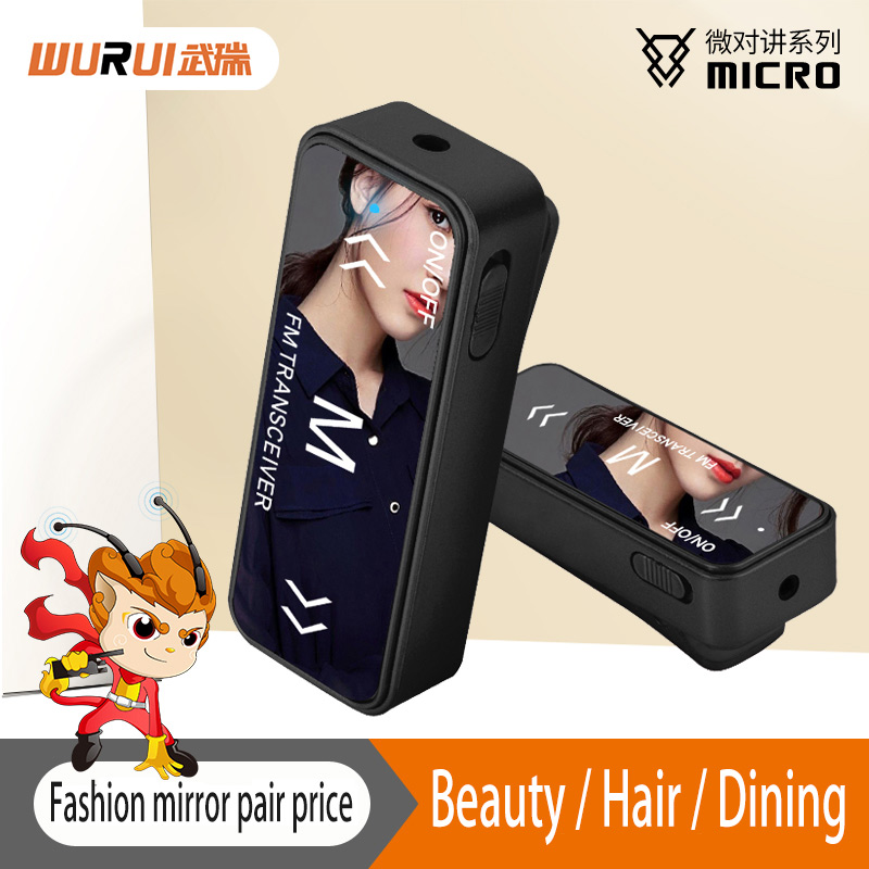 2pcs Mini Walkie Talkie Wurui Professional Walkie Talkie Portable Beauty Hair Salons Walkie Radio Aviation Powerful 2 Way Radio