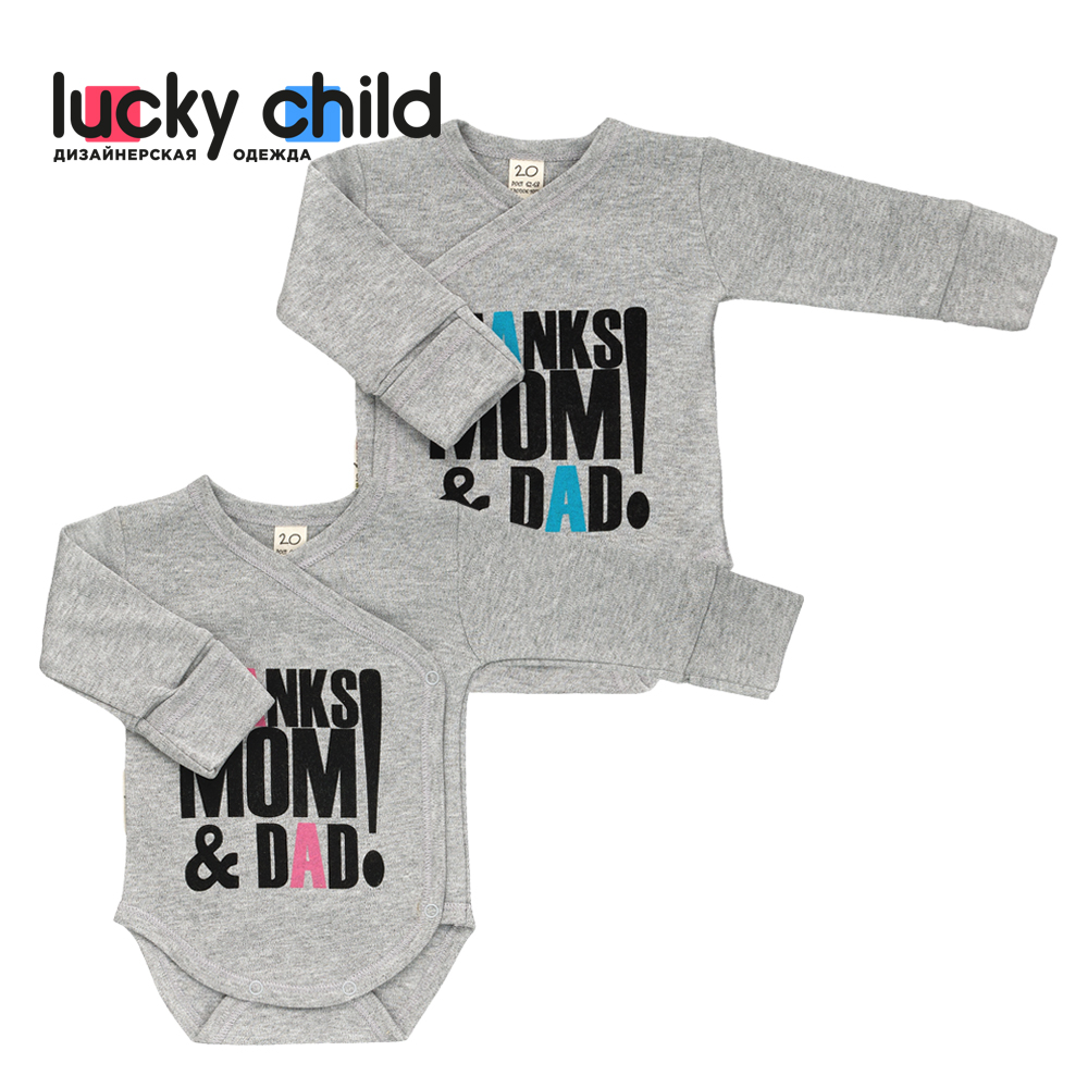 Bodysuits Lucky Child for girls and boys 1-5D 1-5Df 1-5M 1-5Mf Sport Body NewbornsBaby Clothing Children clothes tank tops 247 sport tank