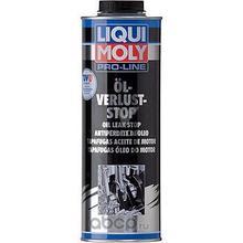 5182 LiquiMoly Стоп-течь мот.масла Pro-Line Oil-Verlust-Stop(1л