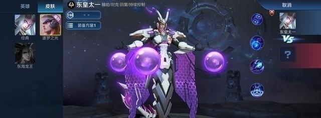 王者荣耀:玩家眼中最丑的英雄是谁?牛魔登榜首,钟馗和瑶均入榜插图(4)