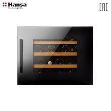Винный шкаф встраиваемый Hansa BWC60241B