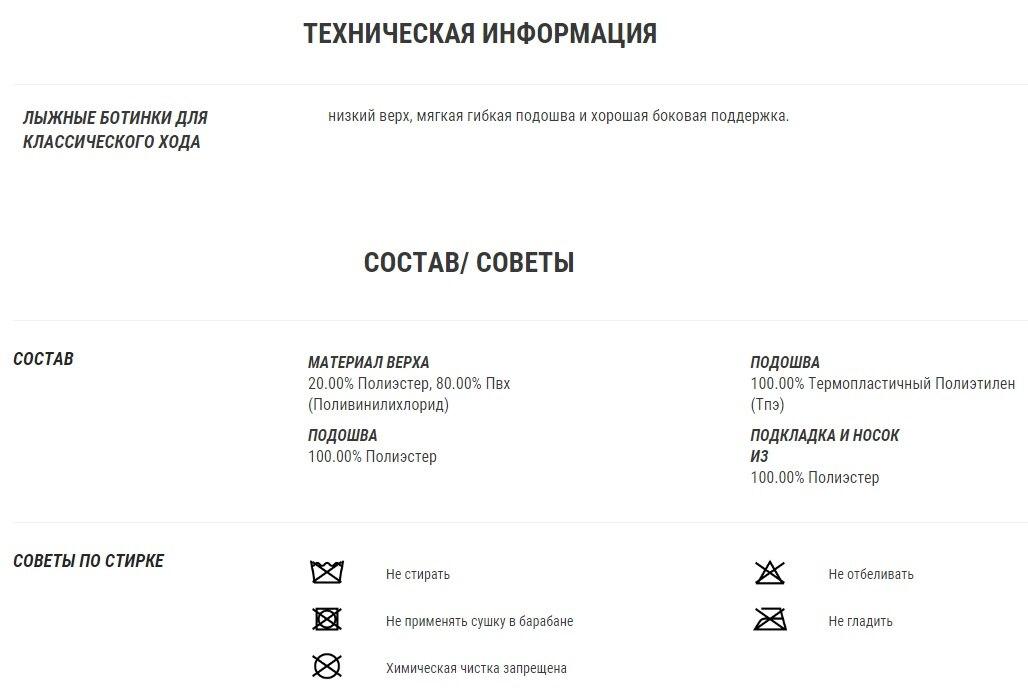 БОТИНКИ ДЕТСКИЕ ДЛЯ БЕГОВЫХ ЛЫЖ XC S 100 Decathlon