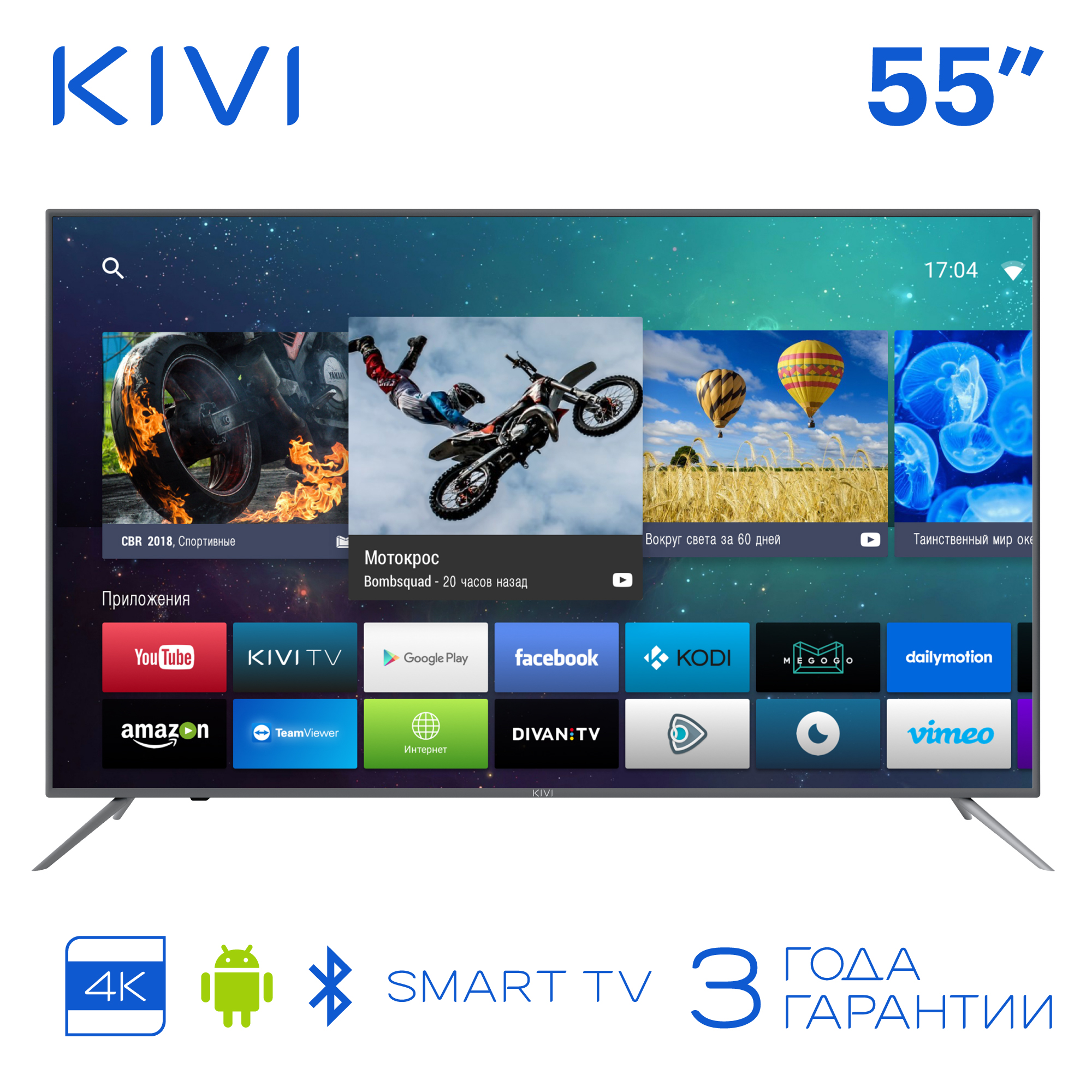 "TV 55 ""Kivi 55u600gr UHD <font><b>4K</b></font> Smart TV HDR Android <font><b>5055inchtv</b></font> image"