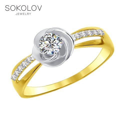 SOKOLOV Ring Yellow Gold With Cubic Zirkonia Fashion Jewelry 585 Women's Male