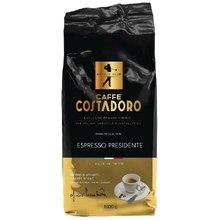 Кофе зерновой COSTADORO Espresso Presidente 1000 гр