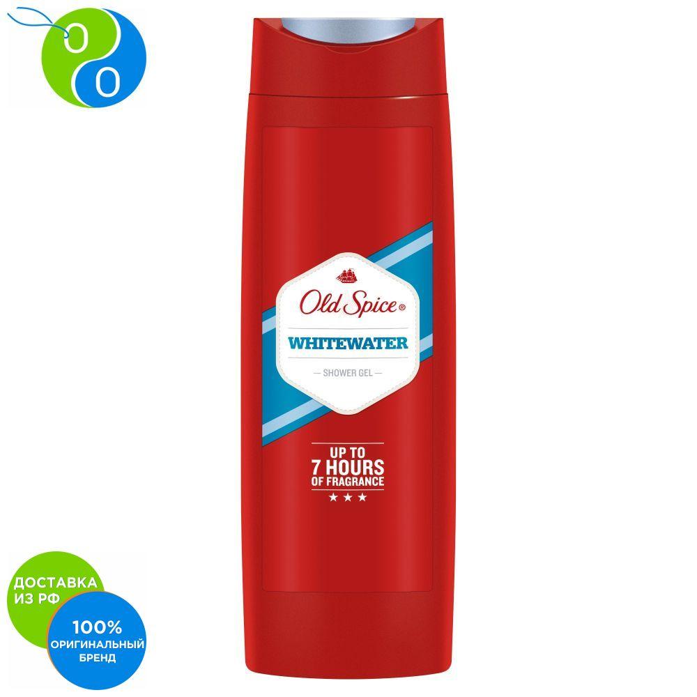 Gel Old Spice flavor Whitewater shower Classic 400 ml,shower gel, shower gel for men, men's shower gel, shower gel for men, how to give the body a pleasant fragrance, masculine, old spice, shower gel old spice, old spi цена и фото