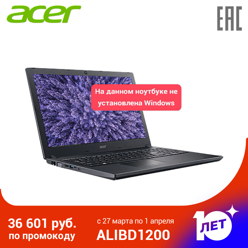 Computer Office Laptop Acer TMP259-MG-52K7 15.6