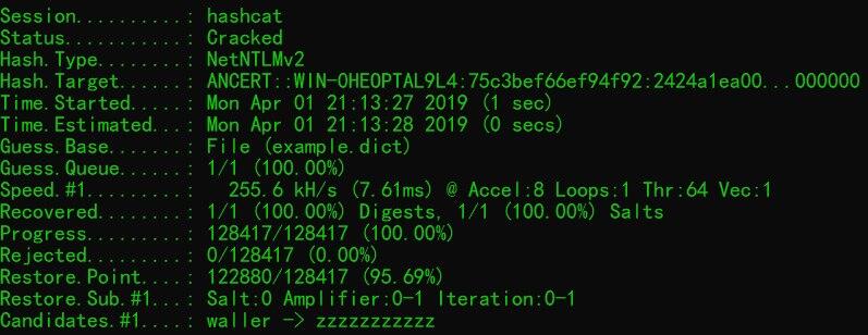 内网渗透——针对hash的攻击插图(14)