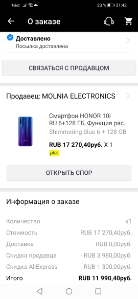 Smartphone honor 10I RU 6 + 128 GB, facial recognition function [rostest, delivery from 2 days, official warranty] Molnia Cellphones    - AliExpress