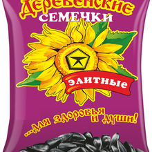 Семечки Деревенские Элитные 200гр/8шт.