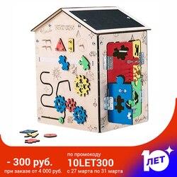 Grande бизидом per i bambini 55*41*35 centimetri eco-friendly in legno бизиборд