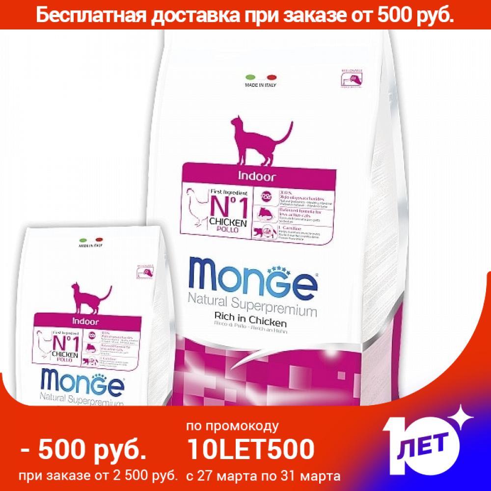 Monge Cat Indoor Pet Food, 10 Kg