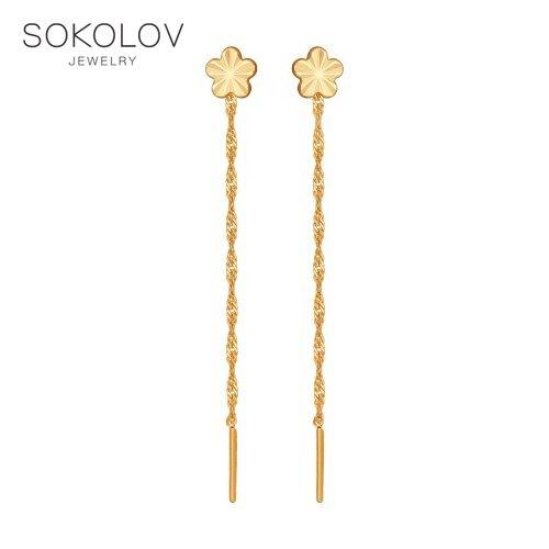 Drop Earrings, Chains Of Gold SOKOLOV Fashion Jewelry 585 Women's Male