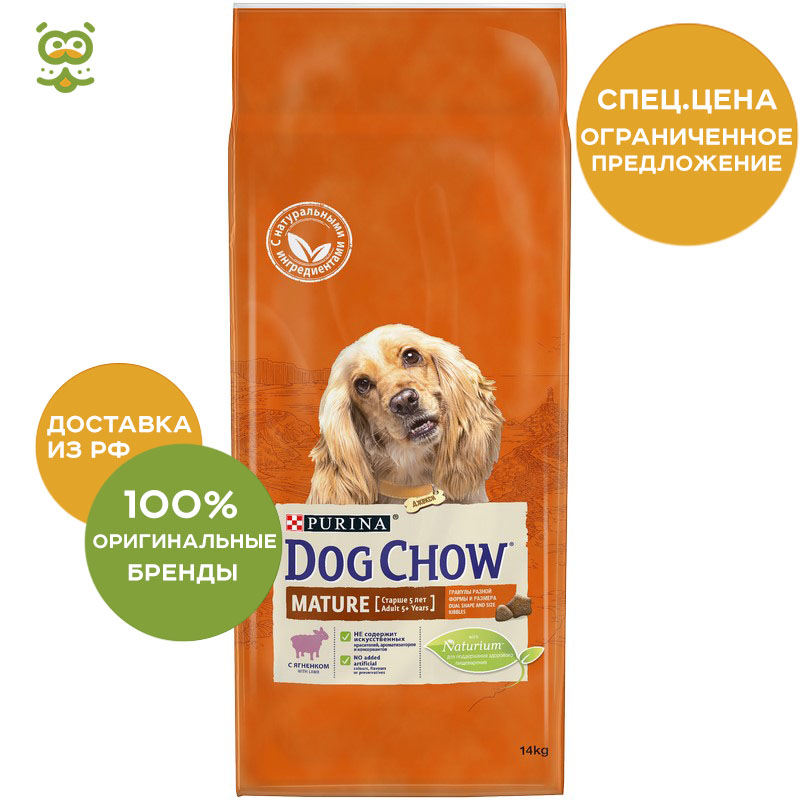 Dog Dry Food Dog Chow Mature for dogs of all breeds aged 5 - 9 years, lamb and rice, 14 kg dog food dog chow senior for dogs of all breeds from the age of 9 years lamb 2 5 kg