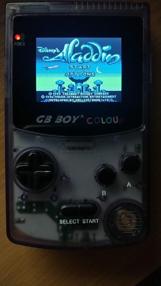 -- Menino Handheld Player
