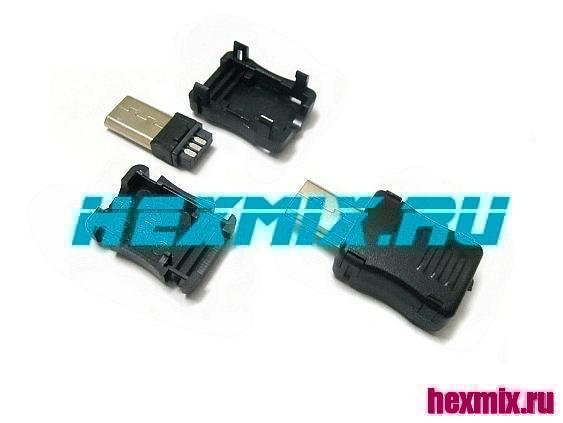 Micro USB Dad Connector