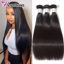 Hermosa Straight Hair Bundles Brazilian Hair Weave Bundles Remy Straight Human Hair Bundles Natural Color Can Buy 3/4 Bundles