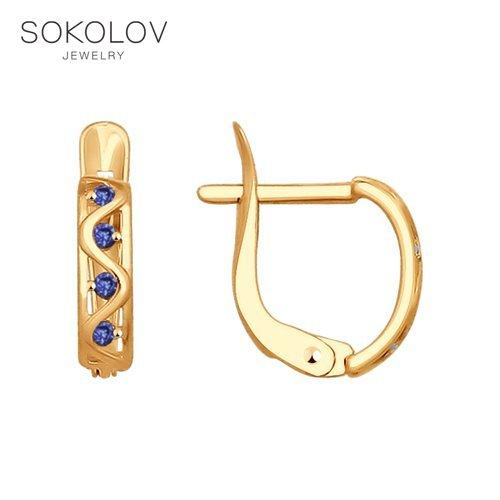 SOKOLOV boucles d'oreilles goutte avec pierres avec pierres avec pierres avec pierres d'or avec zircon cubique bijoux fantaisie 585 femme/homme, homme/femme