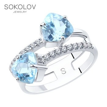 Ring. sterling silver with Topaz and cubic zirkonia fashion jewelry 925 women's/men's, male/female, women's male