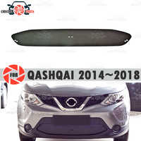 Winter radiator cap for Nissan Qashqai J11 2014~2018 plastic ABS embossed cover bumper car styling accessories decoration