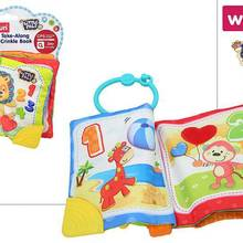 Infant baby book-baby and newborn gifts