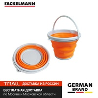 Buckets FACKELMANN 75101 Kitchen Home Garden Household Cleaning Merchandises Tools Accessories JV Julua VYSOTSKAYA silicone bucket folding, round Multi Folding Bucket