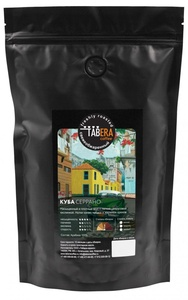 Свежеобжаренный coffee Taber Cuba Serrano in beans, 200g