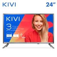 LED Television KIVI 24HB50BR TV 24inches digital dvb dvb-t dvb-t2 HD