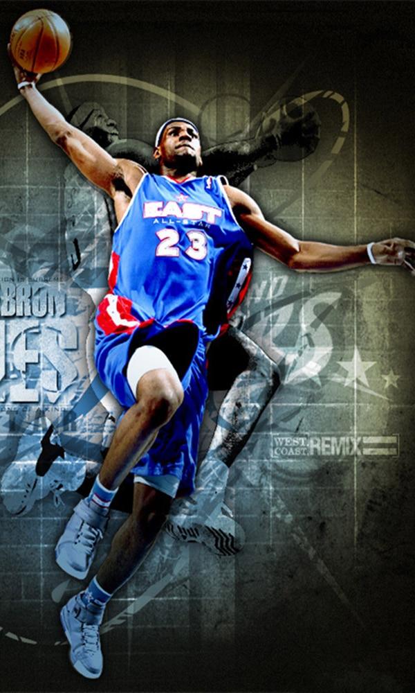 《勒布朗·詹姆斯》封面图片