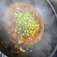 香辣臭鳜鱼,一道需要戴口罩做的菜的做法图解13
