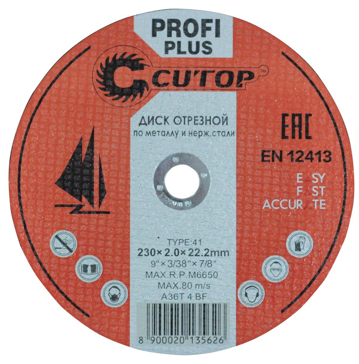 Circle Cutting CUTOP 230х1. 8х22 Profi Plus 40000т