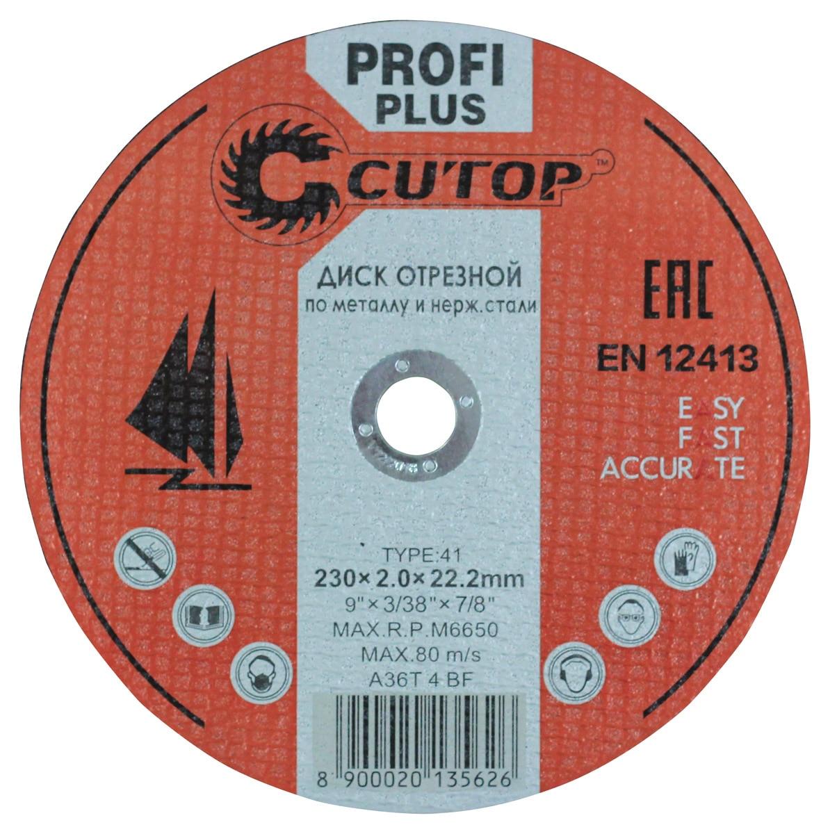 Circle Cutting CUTOP 230х2. 5х22 Profi Plus 40002т
